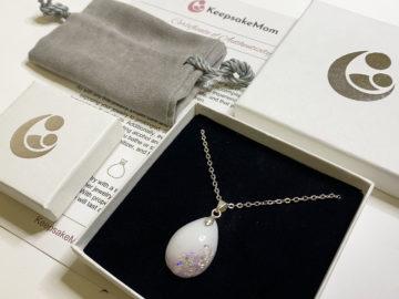 KeepsakeMom How Is Breastmilk Jewelry Made, Inspection